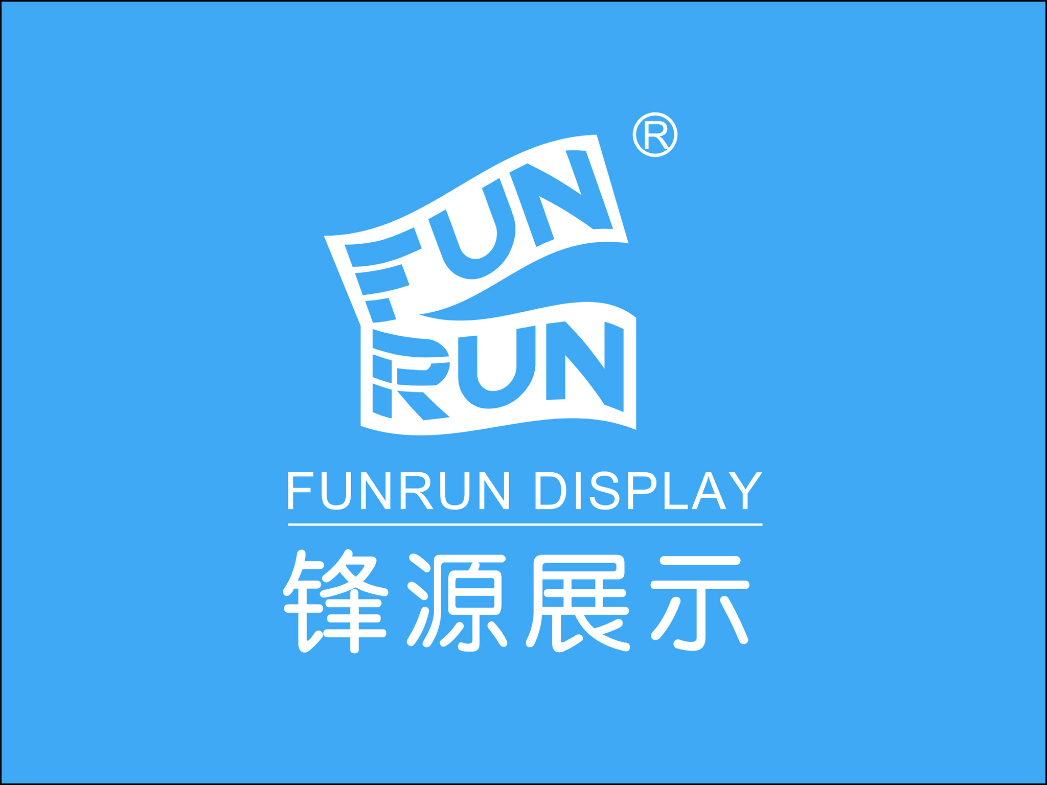 Suzhou Funrun Display Equipment Co., Ltd
